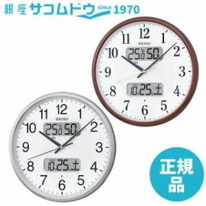 SEIKO CLOCK セイコー クロック 銀色メタリック KX383S / 茶色メタリック KX383B 掛け時計 温湿度計カレンダー表示つき電波アナログ掛時