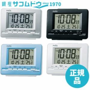 SEIKO CLOCK セイコー クロック NR535L NR535W NR535H NR535K 目覚まし時計 電波 デジタル カレンダー・温度表示 PYXIS (ピクシス)
