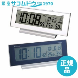 SEIKO CLOCK セイコー クロック SQ762L(濃青 メタリック) / SQ762W (白) 目覚まし時計 常時点灯 電波 デジタル カレンダー・温度・湿