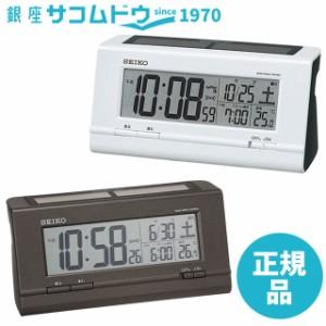 SEIKO CLOCK セイコー クロック SQ766K(黒メタリック)/ SQ766W (白パール) 目覚まし時計 ハイブリッドソーラー電波デジタル目覚まし時