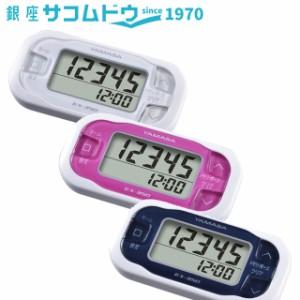 ポケット万歩 らくらくまんぽ EX-350W EX-350P EX-350N 山佐時計計器