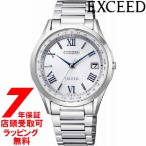 fb8b30ccff [店頭受取対応商品][7年保証] [シチズン]CITIZEN 腕時計 EXCEED エクシード エコ・ドライブ電波時計 ペア CB1110-61A  メンズ [4974375471