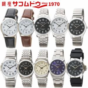 腕時計 アナログウオッチ TE-AM146-BKS TE-AM147-BRS TE-AM148-BKS TE-AM148-WTS TE-AM149-BKS TE-AM149-WTS TE-AM150-BKS TE-AM150-CHS