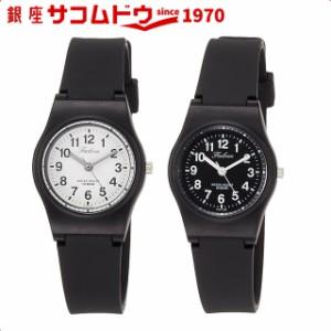 シチズン Q&Q キューアンドキュー VP47-852 VP47-854 腕時計 レディース [メール便のため日時指定・代引き不可]