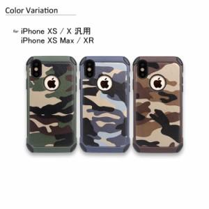 76abd4f9b2 iPhonexr ケース 迷彩柄 iPhone xs ケース iPhone XS max ケース アイフォン7 ケース iphonex ケース.  メイン画像