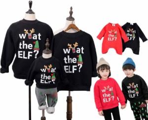 クリスマス衣装 パーカー親子ペア 家族お揃い 衣装  鹿のパターン サンタクロース イベント衣装 家族 パーテイー衣装 二枚送料無料