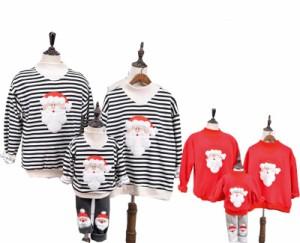 親子ペア  春秋長袖トップス クリスマス 家族お揃い 衣装 親子コーデ ペアルック サンタコス レッド ストライプ柄二枚送料無料