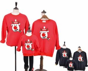 親子ペア 衣装 春秋 長袖トップス クリスマス コスプレ 家族お揃い 衣装 かわいい ママ パパ キッズ ベビー二枚送料無料