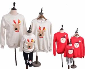 クリスマス コスプレ 衣装 家族お揃い 親子ペア 衣装 春秋長袖トップス 鹿 サンタクロース 親子コーデ かわいい二枚送料無料