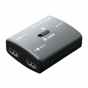 ミヨシ MCO HDMIセレクター 2分配 双方向タイプ ブラック  HDS-2P ミヨシ