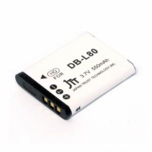 日本トラストテクノロジー SANYO DB-L80互換バッテリー MBH-DB-L80 日本トラストテクノロジー