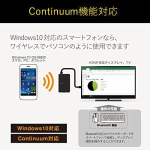 エレコム Miracastレシーバー ミラキャスト Windows10スマホ対応 Continuum機能搭載 LDT-MRC0