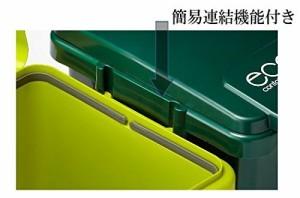 ルミナス オーダーラック ライトシリーズ 2段 +延長4本(+61.5cm) 幅49.5×奥行29.5×高さ78.3cm 円形