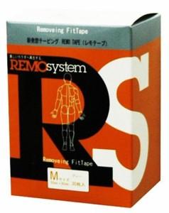 フェニックス REMO レモテープ 30枚入 ベージュ M RMS30MB REMO