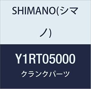 SHIMANO(シマノ) FC-M3000-8 右クランク 170mm Y1RT05000 シマノ(SHIMANO)