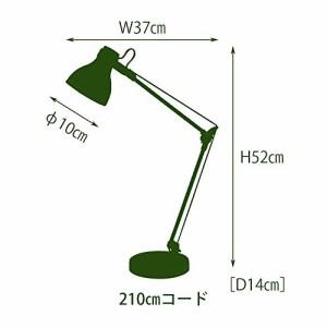 ルミナス オーダーラック ライトシリーズ 3段 +延長2本(+31cm) 幅59.5×奥行19.5×高さ78.3cm 円形アジ