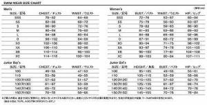 arena(アリーナ) 練習用 競泳水着 レディース タフスーツ ミドルスパッツ DIS-8307W PNK Lサイズ are