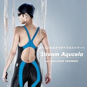 MIZUNO(ミズノ) レース用競泳水着 ジュニア ストリームアクセラ FINA承認 N2MG8421 ブルー 140 ミズノ