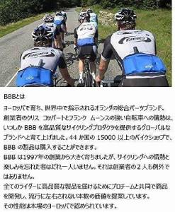 BBB ブレーキパーツ カーブストップ ハイフパフォーマンス 4コイリ カーボン グレー BBS-29 205125 2051