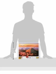 2016ピース ジグソーパズル パズルの超達人 赤富士 ベリースモールピース(50x75cm) エポック(EPOCH)