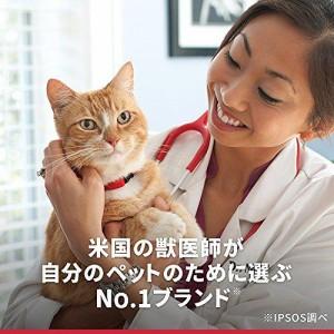 サイエンスダイエット ヘアボールコントロール シニア チキン 高齢猫用 7歳以上 1.8kg [キャットフード] サイエンスダ
