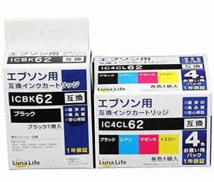 エプソン用 互換インクカートリッジ EPSON IC4CL62 4本パック ブラック1本おまけ付き 染料 高品質 安心の1年