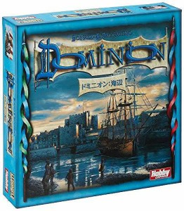 ドミニオン拡張セット 海辺 (Dominion: Seaside) (日本語版) カードゲーム ホビージャパン(HobbyJA
