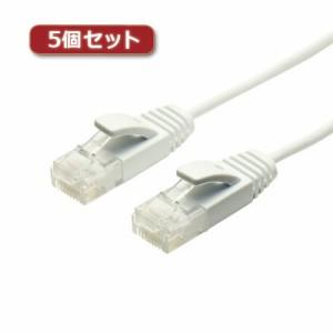 【5個セット】 ミヨシ スーパースリムLANケーブル CAT.6 5m 白 TWS-S605/WHX5 細くてしなやか。超極細
