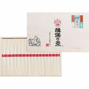 揖保乃糸上級品 B2091576 B3089019 手延べそうめん生産量日本一の「揖保乃糸」の中で、もっともご愛顧いただいてい
