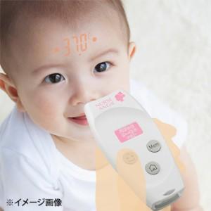 体温計 非接触 パピッとサーモPRO NIR-10【カスタム】体温計 赤ちゃん ベビー体温計 おでこ スピード検温