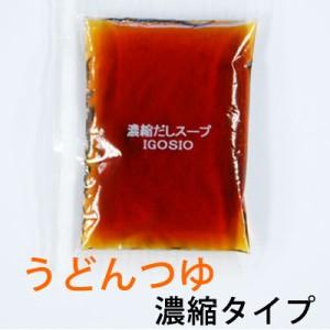 しょうゆ、砂糖の画像