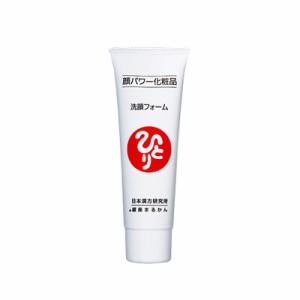 """""""顔パワー洗顔フォーム(50g)≪銀座まるかん スキンケア≫"""""""