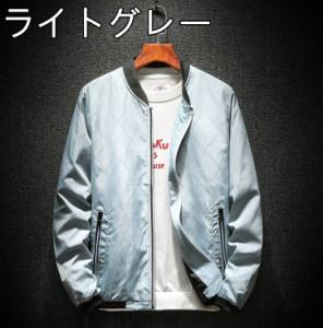新作 メンズ トレンド 薄い スリム 編みこみステキ カジュアル ジャケット スタジャン