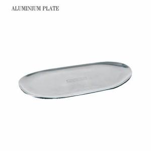 ダルトン 小物トレイ アルミニウムトレイ DULTON ALUMINIUM PLATE 小物入れ