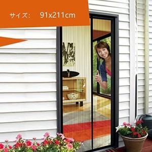 玄関カーテン 玄関用網戸 マグネット式 網戸 ドア用網戸 ドアカーテ