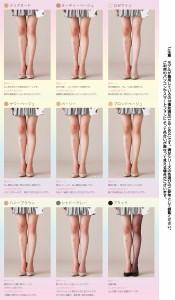 満足 美しい素肌感 伝線しにくい ストッキング (段階快適設計・ノンラン・つま先補強・ヒップ立体設計)(日本製 Made in japan) 福助 fuku
