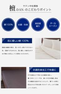 抗菌防臭 クッションカバー 2枚セット 45×45cm サテン市松模様 檀 綿100% ブロックチェック インテリア ファブリック