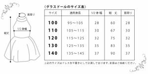 グラスドール 子供ドレス ブラック レッド100cm 110cm 120cm 在庫限り ≪ネコポス不可商品≫[M便1/0]