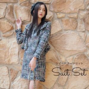 レディース ジャケット ワンピース セットアップ 可愛い ツイード セットアップ 長袖 韓国 レディース 秋 冬 スーツ 韓国 アイドル 衣装