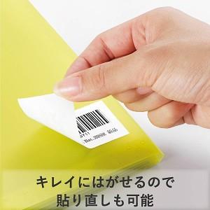 【メール便送料無料】ラベルシール キレイにはがせる ラベルシート 40面 A4サイズ 100枚 余白なし LABEL40-100P