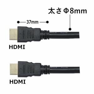 【送料無料】3Aカンパニー 高品質HDMIケーブル 10m 動作・品質保証 イーサネット/4K/3D対応 AVC-HDMI100HI 【返品保証】