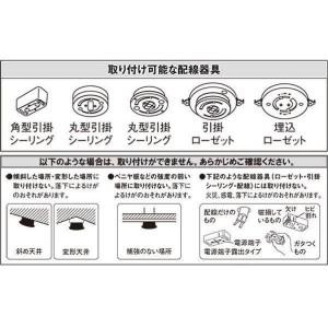 【送料無料】東芝 LEDシーリングライト 白木枠 調光・調色 12畳用 LEDH1204A-LC