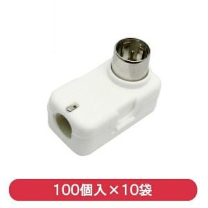 【送料無料】3Aカンパニー アンテナプラグ  ホワイト 1000個 DAD-AP7-1000P 【返品保証】