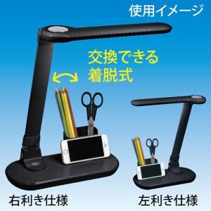OHM 充電用USBポート付 LED調光式デスクライト ブラック DS-LD32AH-K