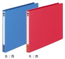 コクヨ レターファイル 色厚板紙表紙 A4横 120枚 2穴 フ-555