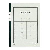 コクヨ 贈答記録帳 6号40枚 セミB5 (5冊セット) ノ-83