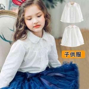 c92f3d0496b59b 韓国子供服 ブラウス シャツ 長袖 丸襟 フォーマル 白 無地 卒園式 入学式 女の子