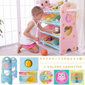 """""""おもちゃ 収納 ラック 4段 おもちゃ収納ラック おもちゃ箱 おもちゃ 収納 箱 おもちゃラック トイボックス トイラック トイハウス かたづ"""""""