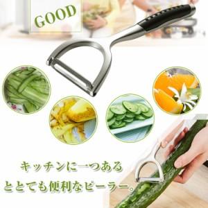 ピーラー キッチン キッチン用品 ピーラー皮むき 皮むき器 調理器具