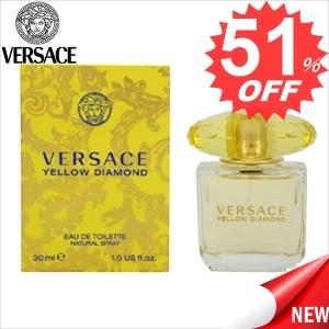 ウ゛ェルサーチ 香水 VERSACE   VS-YELLOWDIAMONDET-30 比較対照価格 6,048 円